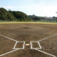球場のご案内 逗子リトルリーグでは、二つの少年硬式野球専用球場を利用しています。神奈川県下でも随一の素晴らしい球場で、毎週、選手達が夢中になってボールを追いかけています。 詳細
